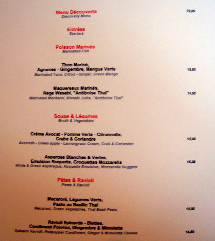 Whitings writings ze kitchen galerie for Ze kitchen galerie menu english